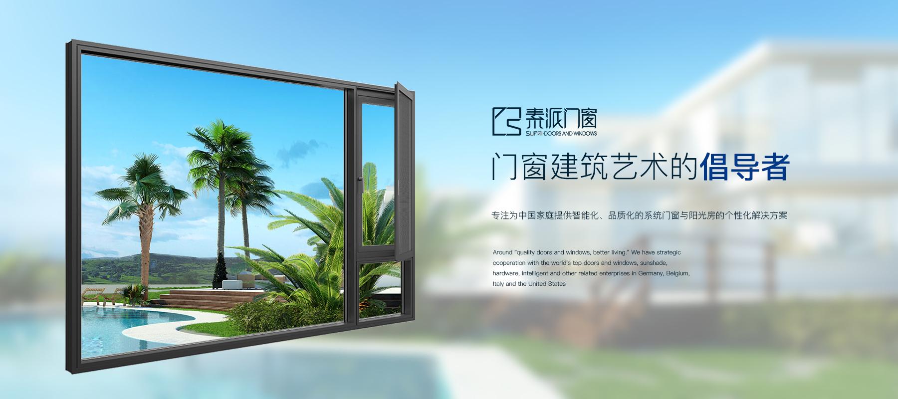 西安系统门窗厂家